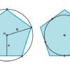 poligonos-inscritos-circunscritos